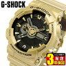 商品到着後レビューを書いて3年保証 CASIO カシオ G-SHOCK ジーショック Crazy Gold クレイジーゴールド GA-110GD-9B 海外モデル メンズ 腕時計 ウォッチ アナログ デジタル アナデジ 金 ゴールドスポーツ 誕生日 ギフト