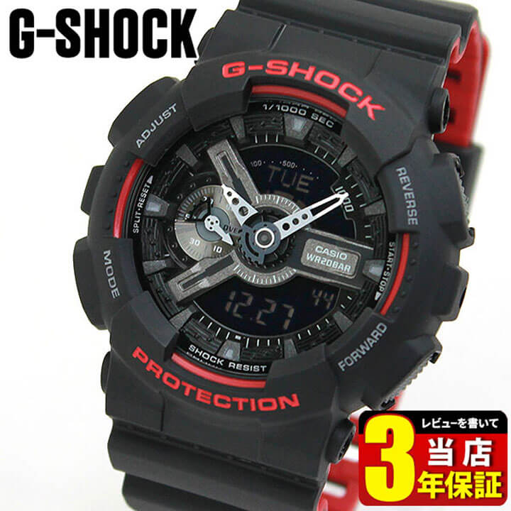 CASIO G-SHOCK Red watch CASIO G-SHOCK G GA-110HR...