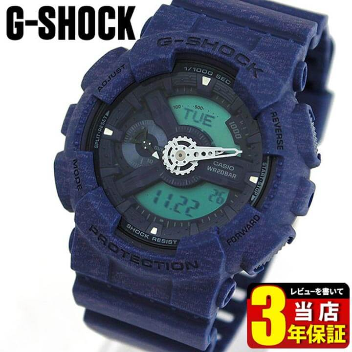 腕時計, メンズ腕時計 BOX CASIO G-SHOCK G Heathered Color Series GA-110HT-2A