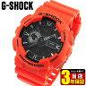 CASIO カシオ G-SHOCK Gショック ジーショック アナログ アナデジ Rescue Orange Seriesレスキューオレンジシリーズ GA-110MR-4A 海外モデル メンズ 腕時計 ウォッチ オレンジスポーツ 誕生日プレゼント 父の日 ギフト ビックフェイス