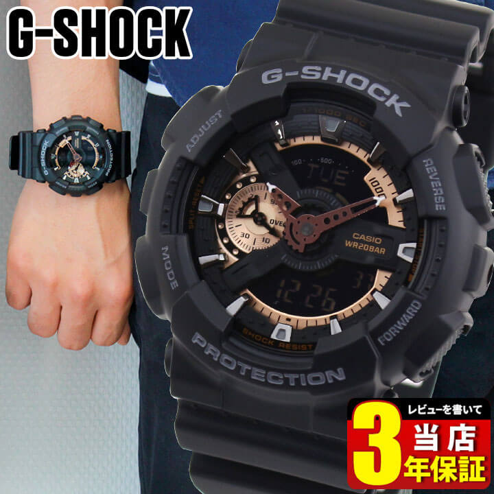 腕時計, メンズ腕時計 BOX CASIO G-SHOCK G GA-110RG-1A