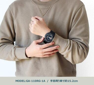 【CASIO】カシオ【G-SHOCK】GショックGA-110RG-1A海外モデルRoseGoldSeries【ローズゴールドシリーズ】【楽ギフ_包装】