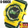商品到着後レビューを書いて3年保証 CASIO カシオ G-SHOCK ジーショック GA-400CS-9A 海外モデル メンズ 腕時計 ウォッチ ウレタン バンド クオーツ アナログ デジタル アナデジ 黄色 イエロー 緑 グリーン
