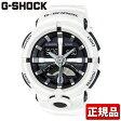 ★送料無料 CASIO カシオ G-SHOCK Gショック GA-500-7AJF クオーツ 白 ホワイト メンズ 腕時計 国内正規品 レトログラード