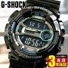 商品到着後レビューを書いて3年保証 カシオ CASIO G-SHOCK Gショック ジーショック メンズ 腕時計時計 防水GD-110-1 海外モデル 高輝度LEDバックライト G-SHOCK Gショック ジーショック 黒 ブラック