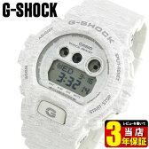 商品到着後レビューを書いて3年保証 CASIO カシオ G-SHOCK Gショック ジーショック ヘザード・カラー・シリーズ GD-X6900HT-7 海外モデル メンズ 腕時計 時計 多機能 G-SHOCK Gショック ジーショック 白 ホワイトスポーツ 誕生日プレゼント ギフト
