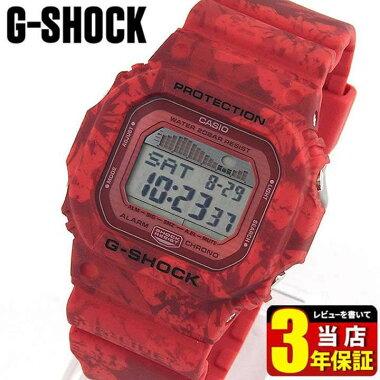 CASIOカシオG-SHOCKGショックジーショックG-LIDEGライドGLX-5600F-4メンズレディース腕時計デジタル赤レッド海外モデル
