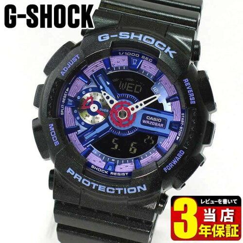 BOX訳あり CASIO カシオ G-SHOCK mini Gショック ジーショック gshock Sシリーズ GMA-S110HC-1A海...