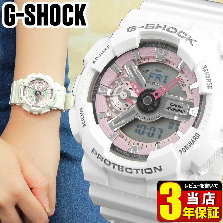 CASIO G-SHOCK white BOX CASIO G-SHOCK G GMA-S110...