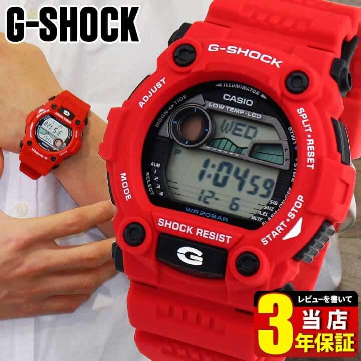 CASIO G-SHOCK Red watch 5offCASIO G-SHOCK G gsho...