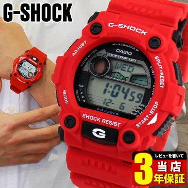 【楽天市場】CASIO カシオ G-SHOCK Gショック gshock ジーショック G ...