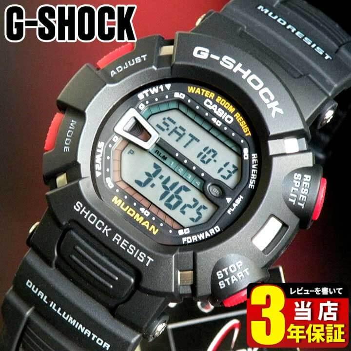 腕時計, メンズ腕時計 CASIO G-SHOCK G G-9000-1V MUDMAN