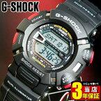 【送料無料】CASIO カシオ G-SHOCK Gショック ジーショック メンズ 腕時計 新品 時計 多機能 防水 G-9000-1V 海外モデル 防塵防泥構造...