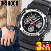 BOX訳あり CASIO カシオ G-SHOCK アナログ 防水 アナデジ ブラック シルバー スポーツ Gショック ジーショック gshock メンズ 腕時計 時計 AW-590-1A 海外モデル 誕生日プレゼント 男性 ギフト 商品到着後レビューを書いて3年保証