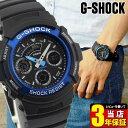 CASIO カシオ G-SHOCK Gショック ブラック 黒 ブルー ...