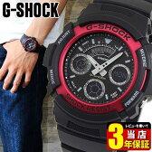 CASIO カシオ G-SHOCK Gショック アナログ 赤 レッド 黒 ブラック 多機能 防水 時計 スポーツ メンズ 腕時計 アナデジ AW-591-4A ジーショック 誕生日プレゼント 男性 ギフト 商品到着後レビューを書いて3年保証
