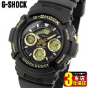 【送料無料】CASIO カシオ G-SHOCK Gショック ジーショック メンズ 腕時計 ウレタン ...