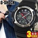 【タグなし】G-SHOCK 電波 ソーラー アナログ 防水 ブラック 赤 CASIO カシオ タフソーラー 電波 時計 Gショック ジーショック 腕時計 メンズ 2針 アナデジ AWG-M100-1A 海外モデル 誕生日 男性 父の日 ギフト プレゼント