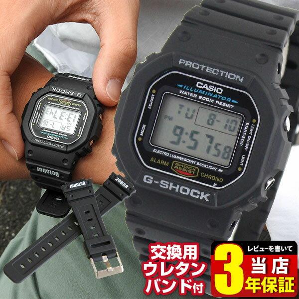 腕時計, メンズ腕時計 CASIO G-SHOCK G gshock ORIGIN origin DW-5600E-1V