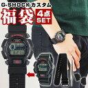 福袋 2021 中身が見える メンズ CASIO カシオ G-SHOCK Gショック 海外モデル 腕 ...
