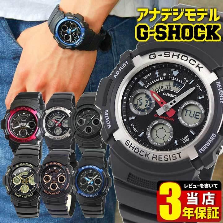 腕時計, メンズ腕時計 BOX CASIO G-SHOCK G AW-590-1A AW-591-2A AW-591-4A AW-591BB-1A AW-591GBX-1A9