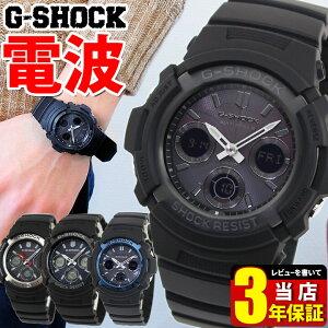 Gショック AWG ジーショック G-SHOCK 電波ソーラー 電波 ソーラー電波時計 AWG-M100 防水 CASIO カシオ アナログ ブラック 黒 ブルー 青 アウトドア カジュアル メンズ 腕時計 時計 彼氏 旦那 夫