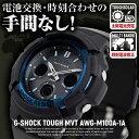Gショック AWG ジーショック G-SHOCK 電波ソーラー 電波 ソーラー電波時計 AWG-M100 防水 CASIO カシオ アナログ ブラック 黒 ブルー 青 アウトドア カジュアル メンズ 腕時計 時計 彼氏 旦那 夫 3