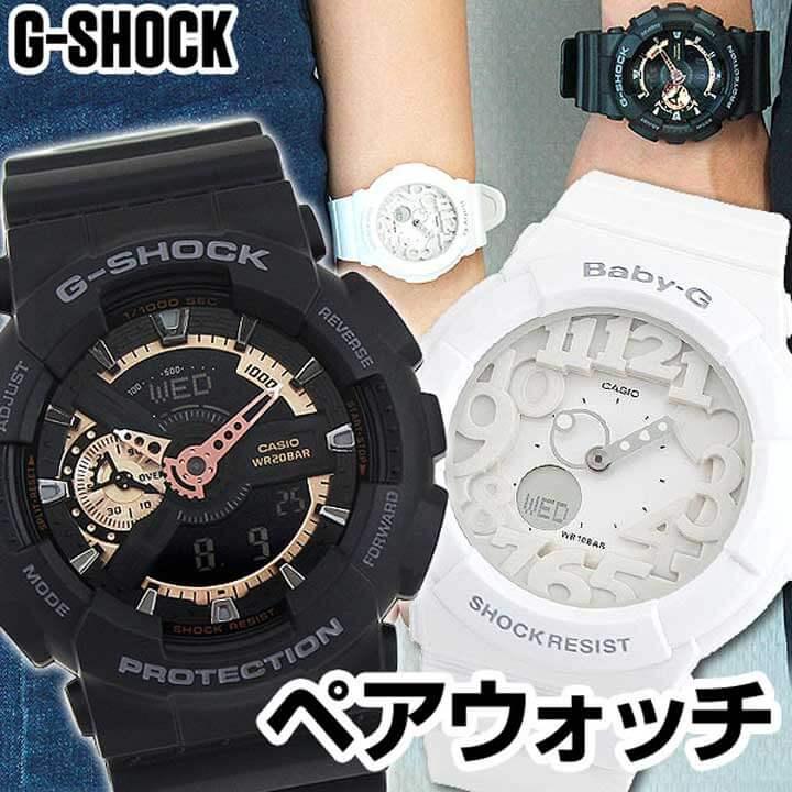CASIO G-SHOCK white CASIO G-SHOCK G