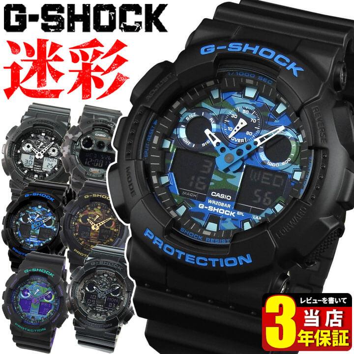 腕時計, メンズ腕時計 BOX G-SHOCK CASIO G GA-100CF-1A9 GA-100CB-1A GA-100CF-1A GD-120CM-5