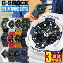 【BOX訳あり】CASIO カシオ G-SHOCK Gショック ジーショック メンズ 腕時計 ブラッ...