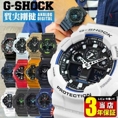 CASIOカシオG-SHOCKジーショック選べる12モデル海外モデルメンズ腕時計アナログウォッチ黒ブラック白ホワイト赤レッド青ブルー誕生日ギフト