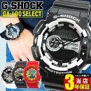 CASIOカシオG-SHOCKGショックジーショックGA-400海外モデル腕時計メンズ時計多機能防水カジュアルウォッチアナログハイパーカラーズブルーグリーンイエローオレンジ青誕生日プレゼント男性ギフトビックフェイス商品到着後レビューを書いて3年保証