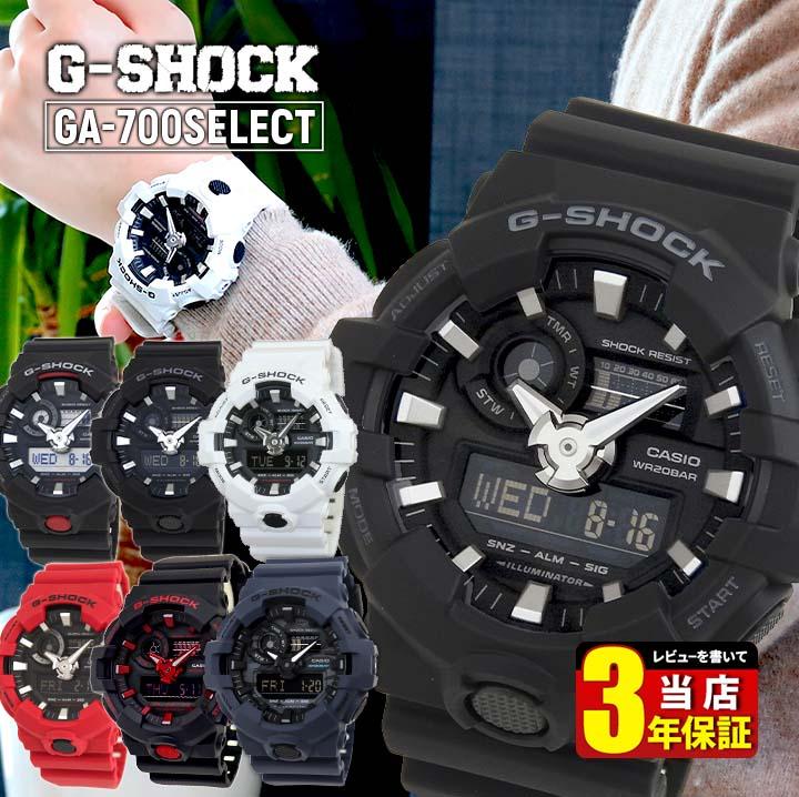 腕時計, メンズ腕時計 BOX CASIO G-SHOCK G GA-700-1A GA-700-1B GA-700-2A GA-700-4A GA-700-7A