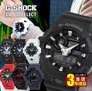 CASIOカシオG-SHOCKGショックジーショックGA-700アナログアナデジメンズ腕時計20気圧防水黒ブラック赤レッド青ネイビー誕生日プレゼント男性ギフト海外モデル商品到着後レビューを書いて3年保証