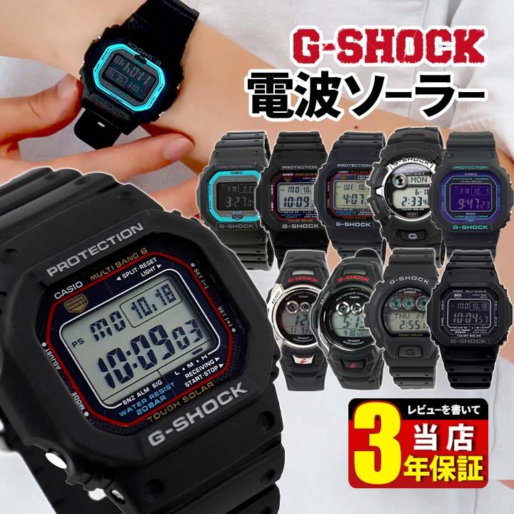 腕時計, メンズ腕時計 BOX CASIO G-SHOCK G GW-2310-1 GW-M500A-1 GW-M530A-1 GW-6900-1 GW-M850-7
