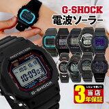 BOX訳あり CASIO カシオ G-SHOCK Gショック 電波 ソーラー電波時計 デジタル メンズ 腕時計 防水 多機能 タフソーラー 電波時計 GW-2310-1 GW-M500A-1 GW-M530A-1 GW-6900-1 GW-M5610-1 GW-M850-7 黒 ブラック 白 ホワイト