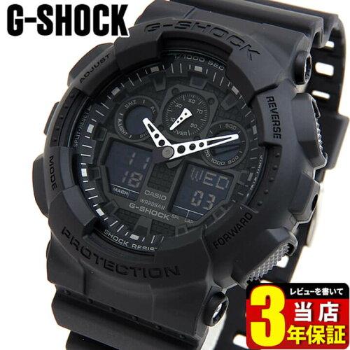 CASIO カシオ G-SHOCK Gショック ジーショック gshock GA-100-1A1海外モデル 時計 メンズ 腕時計 ...