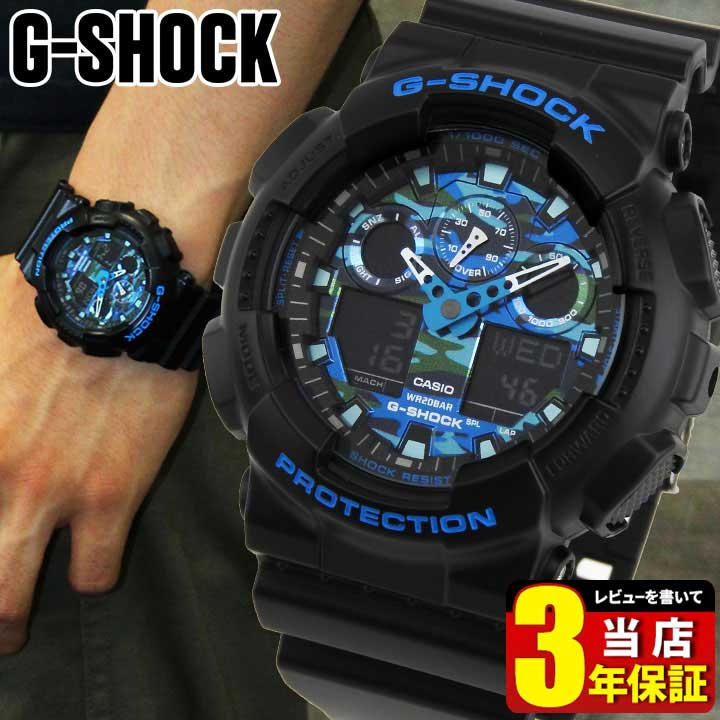 b049bbe7b0 【あす楽対応】CASIO G-SHOCK ga100 クオーツ メンズ 腕時計 アナデジ ミリタリー アナログ