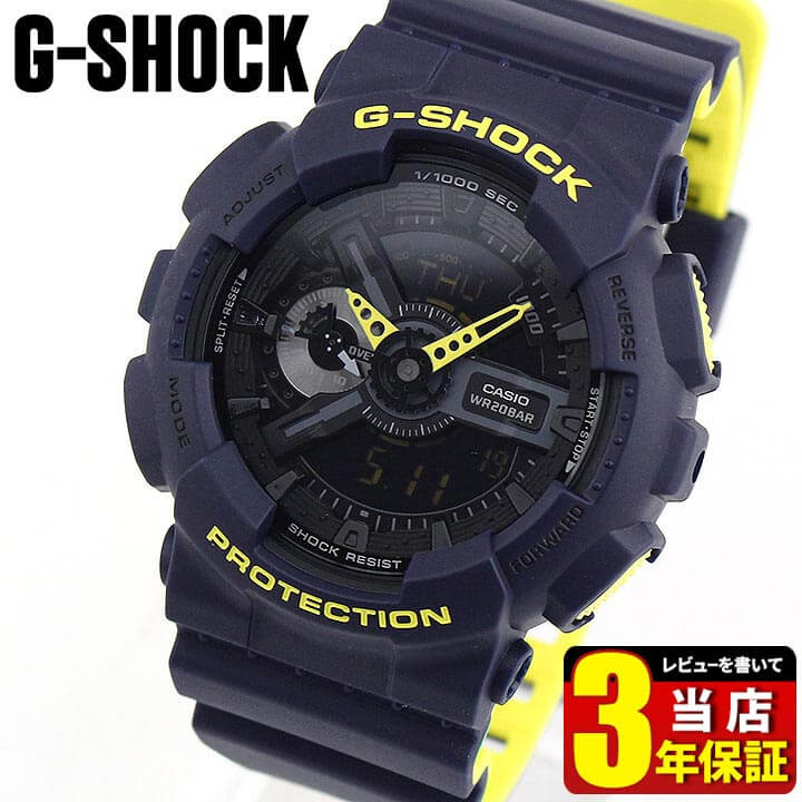 腕時計, メンズ腕時計 CASIO G-SHOCK G Layered Neon Color GA-110LN-2A