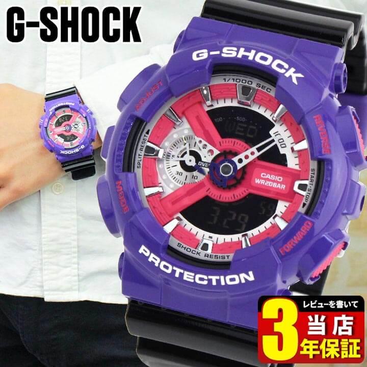 CASIO G-SHOCK wrist watch BOX CASIO G-SHOCK G GA...