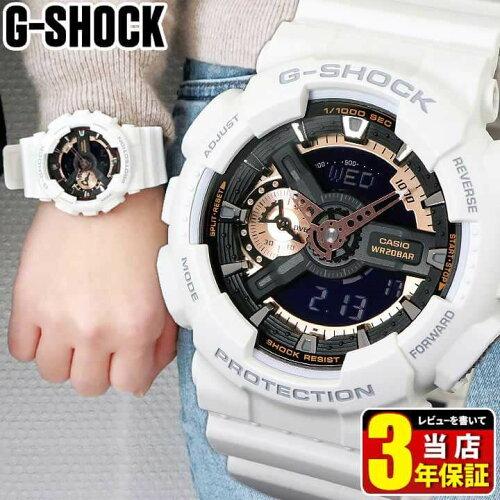 BOX訳あり CASIO カシオ G-SHOCK Gショック ジーショック GA-110RG-7A海外モデル 腕時計 メンズ多...