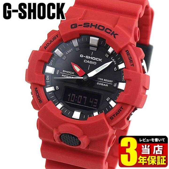 CASIO G-SHOCK Red watch CASIO G-SHOCK G GA-800-4...