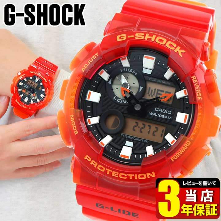 CASIO G-SHOCK Red watch CASIO G-SHOCK G G-LIDE G...
