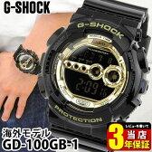 商品到着後レビューを書いて3年保証 CASIO カシオ G-SHOCK Gショック ジーショック gshock GD-100GB-1海外モデル 腕時計 メンズ 時計 多機能 防水 ウォッチ ゴールド ブラック 金色 黒スポーツ 誕生日プレゼント ギフト