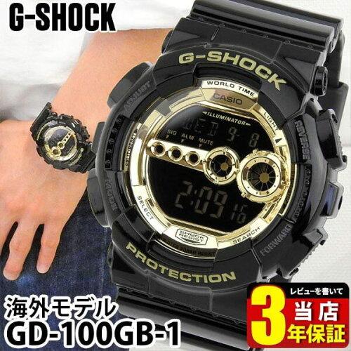 CASIO カシオ G-SHOCK Gショック ジーショック gshock GD-100GB-1海外モデル 腕時計 メンズ 時計 ...