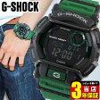 CASIO カシオ G-SHOCK Gショック ジーショック GD-400-3 海外モデル メンズ 腕時計 時計 ウォッチ クオーツ デジタル 黒 緑 グリーン スポーツ 誕生日プレゼント 男性 ギフト 商品到着後レビューを書いて3年保証