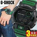CASIO カシオ G-SHOCK Gショック ジーショック GD-400-3 海外モデル メンズ 腕時計 時計 ウォッチ クオーツ デジタル 黒 緑 グリーン スポーツ 誕生日プレゼント 男性 クリスマス ギフト 商品到着後レビューを書いて3年保証