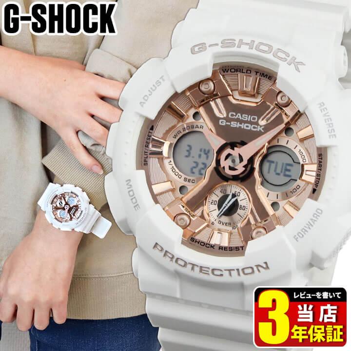 腕時計, レディース腕時計 BOX CASIO G-SHOCK G GMA-S120MF-7A2