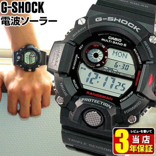 BOX訳あり ★送料無料 CASIO カシオ G-SHOCK Gショック RANGEMAN レンジマン GW-9400-1 海外モデル...