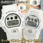 CASIOカシオG-SHOCKGショックBaby-GベビーGLOV-16C-7GParesentsLoversCollectionGプレゼンツラバーズコレクション2016メンズレディースペア腕時計海外モデルホワイト限定